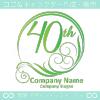 40周年記念,祝い,緑,太陽,波,豪華のロゴマークデザインです。