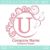 U文字,波,月,ピンク,エレガントなロゴマークデザインです。