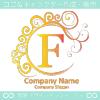 F文字,波,月,黄色,エレガントなロゴマークデザインです。