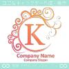 K文字,波,月,赤色,エレガントなロゴマークデザインです。