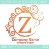 Z文字,エレガント,オレンジ,波,月なロゴマークデザインです。