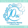10周年記念,波,ムーン,祝い,エレガントなロゴマークデザイン