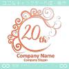 20周年記念,祝い,エレガント,波,ムーンなロゴマークデザインです。