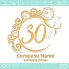 数字30,エレガント,黄色,波,ムーンのロゴマークデザインです。
