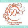50周年記念,波,ムーン,祝い,エレガントなロゴマークデザインです。