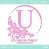 アルファベットU,薔薇,バラ,ピンク,月,花のロゴマークデザインです。