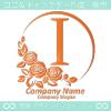 Iアルファベット,ばら,オレンジ,薔薇,月,花のロゴマークデザイン