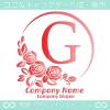 アルファベットG,薔薇,赤,バラ,月,フラワーのロゴマークデザイン