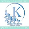 アルファベットK,薔薇,バラ,青,月,フラワーのロゴマークデザイン