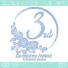 3周年記念,バラ,花,フラワー,月,綺麗なロゴマークデザイン
