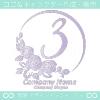 ナンバー3,バラ,花,フラワー,月,綺麗なロゴマークデザインです。