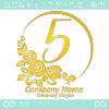 ナンバー5,バラ,花,フラワー,月,綺麗なロゴマークデザインです。