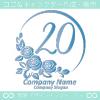 ナンバー20,バラ,花,フラワー,月,綺麗なロゴマークデザインです。