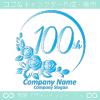 100周年記念,バラ,花,フラワー,月,綺麗なロゴマークデザイン