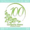 100,ナンバー,バラ,花,フラワー,月,綺麗なロゴマークデザイン