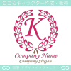 K文字,上品,最高クラス,赤,クラシックなロゴマークデザインです。