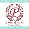 P文字,クラシック,最高クラス,赤,一流のロゴマークデザインです。