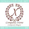 X文字,クラシック,茶色,最高クラス,一流のロゴマークデザインです。