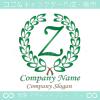 Z文字,緑,クラシック,最高クラス,一流のロゴマークデザインです。