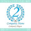 数字2,ナンバー,クラシック,リーフ,翼のロゴマークデザインです。