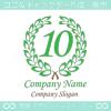 10数字,ナンバー,クラシック,リーフ,翼のロゴマークデザインです。