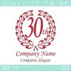 30周年記念,誕生,アニバーサリー,祝い,イベント,ロゴマークデザイン