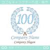 100数字,ナンバー,クラシック,リーフ,翼のロゴマークデザインです。