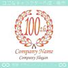 100周年記念,誕生,アニバーサリー,イベント,ロゴマークデザイン