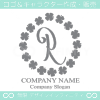 R文字,幸運,四葉のクローバー,ラッキー,リースのロゴマークデザイン