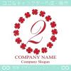 数字2,四葉のクローバー,リース,幸運,可愛いのロゴマークデザイン