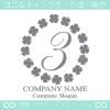 数字3,四葉のクローバー,幸運,リース,可愛いのロゴマークデザイン