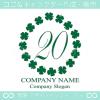 20数字,四葉のクローバー,幸運,リース,可愛いのロゴマークデザイン