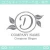 D文字,リーフ,葉,リースのイメージのロゴマークデザインです。