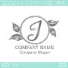 文字I,リーフ,葉,リースのイメージのロゴマークデザインです。