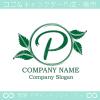 文字P,リーフ,リース,葉のイメージのロゴマークデザインです。