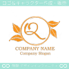 Q文字,リーフ,葉,リースのイメージのロゴマークデザインです。