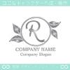 R文字,リーフ,リース,葉のイメージのロゴマークデザイン