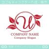 文字U,リーフ,リース,葉のイメージのロゴマークデザインです。