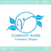 V文字,リーフ,葉,リースのイメージのロゴマークデザイン