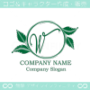W文字,リーフ,リース,葉のイメージのロゴマークデザインです。