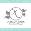 X文字,リーフ,葉,リースのイメージのロゴマークデザインです。