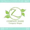 Z文字,リーフ,葉,リースのイメージのロゴマークデザインです。