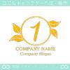 数字1,リーフ,葉のシンボルマーク,ロゴマークデザインです。