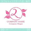 数字2,リーフ,葉のシンボルマーク,ロゴマークデザインです。