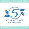数字5,リーフ,葉のシンボルマーク,ロゴマークデザインです。