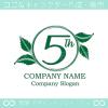 5周年記念,リーフ,葉,祝い,イベントのロゴマークデザイン