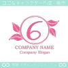 数字6,リーフ,葉のシンボルマーク,ロゴマークデザインです。