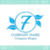 数字7,リーフ,葉のシンボルマーク,ロゴマークデザインです。