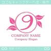 数字9,リーフ,葉のシンボルマーク,ロゴマークデザインです。