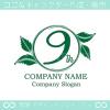 9周年記念,リーフ,葉,祝い,イベントのロゴマークデザイン